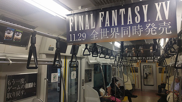 FF Trains